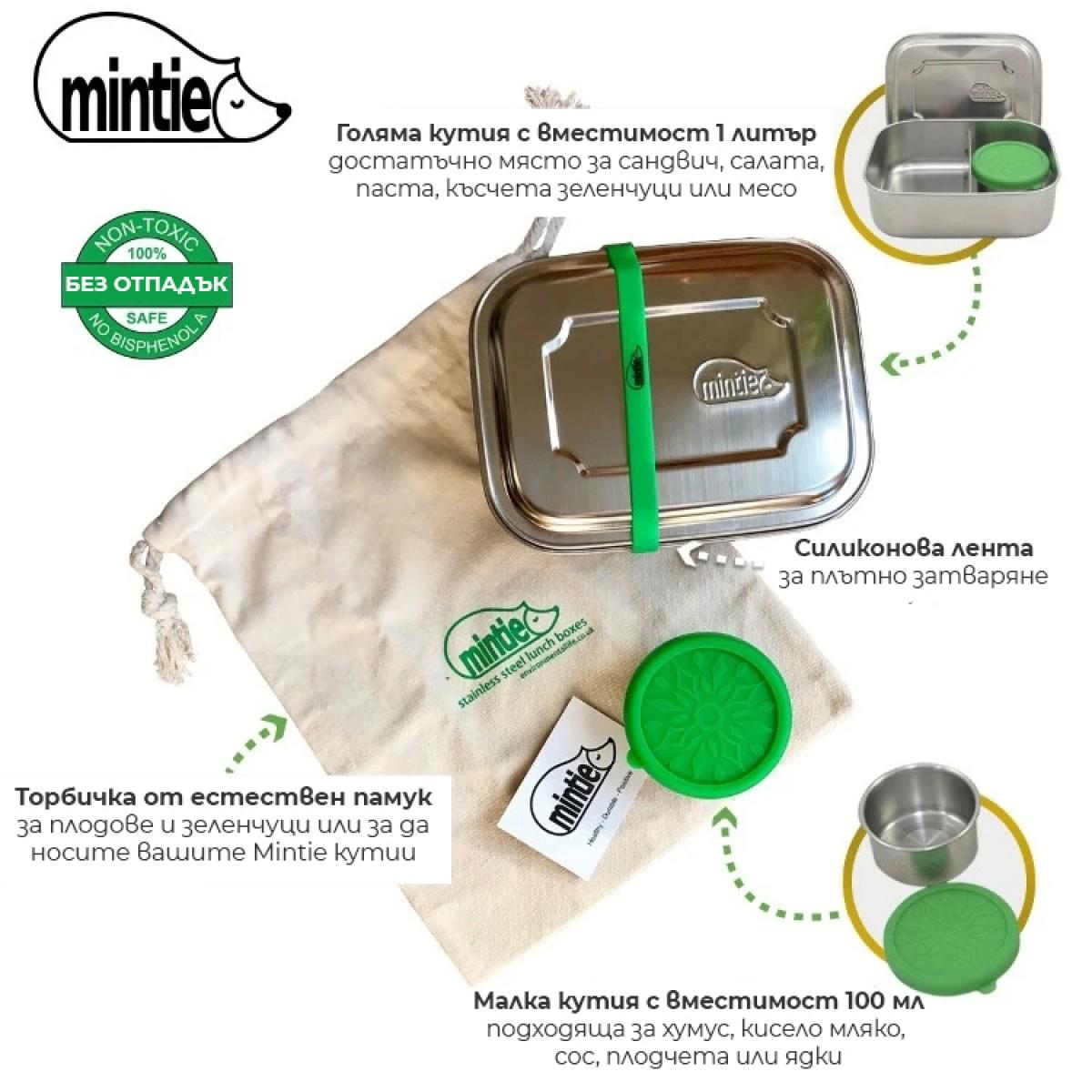 Комплект кутии за храна Mintie Duo